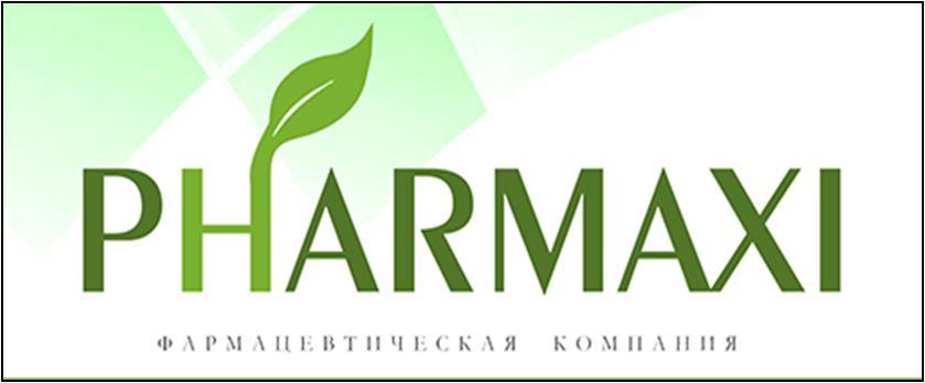ФАРМАКСИ