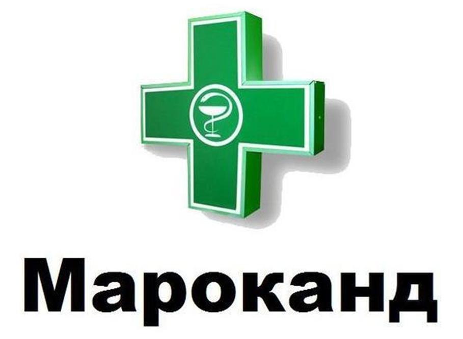 МАРОКАНД ФАРМ